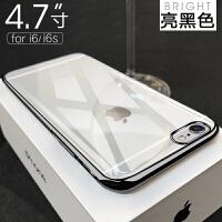 iPhone6手机壳苹果6s透明套硅胶防摔6splus男女款6Plus超薄全包潮