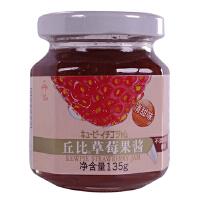 [当当自营] 丘比 草莓果酱(清甜味)135g