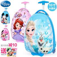 儿童16寸迪士尼旅行箱万向轮拉杆书包小学生男女行李箱宝宝拉杆箱