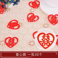 结婚用品婚房布置喜字婚礼装饰喜婚庆创意迷你果盘喜小喜字贴 一包(约30个)