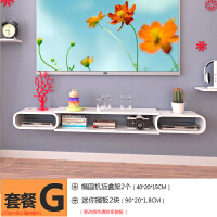 机顶盒置物架壁挂墙上隔板电视柜挂架电视墙搁架客厅墙壁机顶盒架