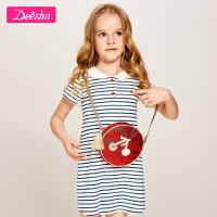 【4件2折后:57.8】笛莎童装女童连衣裙夏季新款小女孩条纹弹力裙子超洋气公主裙