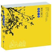 {二手旧书99成新}宝岛一村 赖声川,王伟忠 北京美术摄影出版社 9787805015620