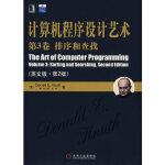计算机程序设计艺术:第3卷 排序和查找(英文版 第2版) (美)克努特(Knuth,D.E.) 机械工业出版社 978