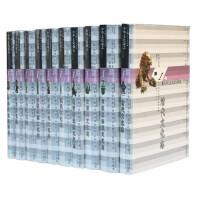 包邮 中华文化通志 历代文化沿革典 套装全10册 精装