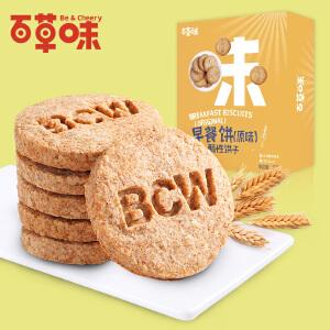 【百草味-早餐饼干300gx2盒】蔬菜味零食小吃代餐粗粮食品