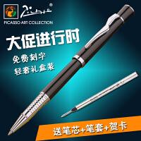 签字笔珍白宝珠笔时尚商务水笔刻字定制送笔芯