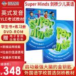 『现货包邮英音版』进口剑桥少儿英语教材Super Minds 1 Student's Book with 学生用书+练