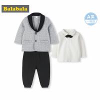 巴拉巴拉初生婴儿用品宝宝用品大全0-3个月新生儿男童礼盒衣服套装