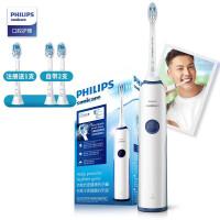 飞利浦(PHILIPS)电动牙刷HX3226/22充电式成人超声波牙刷儿童自动震动牙刷 HX3216升级版正品