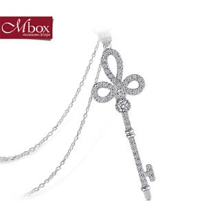 新年礼物Mbox毛衣项链 女长款百搭韩国版秋冬波西米亚风时尚项链 锁爱