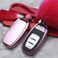 适用于奥迪A6L钥匙包A4L男女A8LA7硅胶套智能遥控2017款Q5车钥匙扣 汽车用品