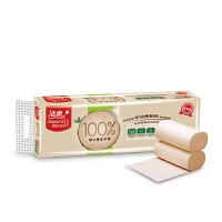 洁柔自然木无芯卷纸70克4层12卷低白度擦手纸卫生纸厕纸学生宿舍用