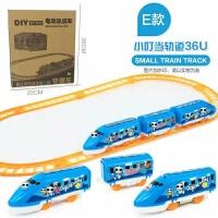 儿童托马斯轨道小火车头玩具套装 电动火车轨道赛车轨道DIY玩具 官方标配