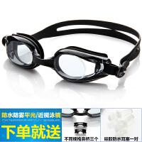电镀平光 近视泳镜大框防水防雾游泳眼镜男女 儿童通用