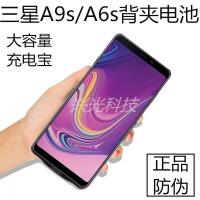 优品 三星A9S背夹电池SM-A9200手机壳A6s无线充电宝大容量快充电源