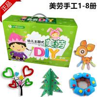 儿童手工制作材料包幼儿创意美术小孩亲子美劳DIY幼儿园小班益智