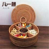 越南秋藤编零食糖果篮家用创意分隔带盖收纳筐客厅茶几桌面收纳盒