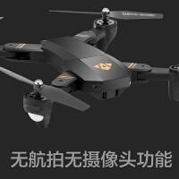 遥控飞机四轴无人机航拍飞行器高清超长续航智能迷你玩具航模