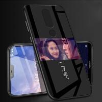 诺基亚x6手机壳女款2018版X6保护套Nokia万磁王TA-1099磁吸防摔全包x玻璃壳卡通6.1