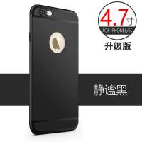 iphone6手机壳简约苹果6S超薄保护套硅胶软壳6Splus磨砂防摔男女