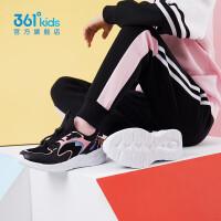 【1件5折到手预估价:108】361童鞋女童运动跑鞋2021秋季新款透气中大童鞋子 N82133510