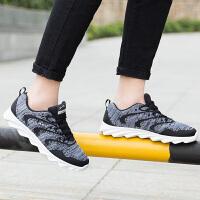 贵人鸟男鞋休闲鞋2017年春夏新款3D一体飞织时尚网面男运动慢跑鞋P7B301