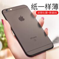 苹果6手机壳iphone6splus磨砂6plus硬壳潮男硅胶全包黑女款六