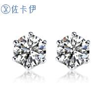 佐卡伊铂金钻石耳钉女定制结婚真钻耳坠钻石耳环单钻正品珠宝