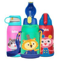 波啡儿童带吸管保温杯 幼儿园两用水杯防摔小学生女宝宝便携夏水壶