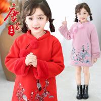 花样童依 女童童裙棉衣2018冬季中国风复古绣花儿童夹棉旗袍连衣裙拜年服