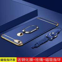 苹果iPhone7手机壳7Plus保护套ip8防摔i7全包边硬壳ip7超薄7P磨砂i8男女7sp创意