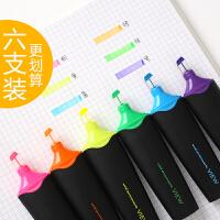 6支装 日本uni三菱USP-200荧光笔可透视荧光笔可视窗小学生用糖果色粗划线重点