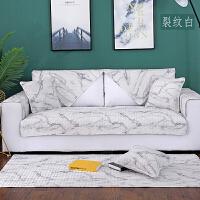 全棉沙发垫布艺四季通用现代简约北欧防滑纯棉田园皮沙发坐垫套巾