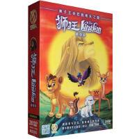 正版儿童动画片dvd光盘央视版卡通片狮子王1-78集完整版20DVD光盘