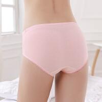 怀孕期托腹纯棉透气产后不勒薄款全棉裤头3条孕妇低腰内裤