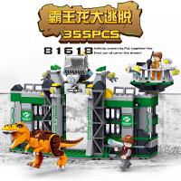 正版星钻积木恐龙积变战士 恐龙大逃脱塑料拼装拼插 儿童男孩玩具