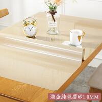 桌布防水防油免洗餐桌垫可裁剪pvc防烫格子桌面保护膜金色薄款
