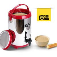 10L商用大容量奶茶店豆浆桶奶茶保温桶三层不锈钢保温桶