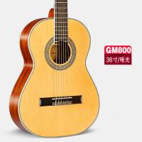 乐器吉他 古典吉他 36寸云杉面板学生吉他尼龙弦 36寸云杉沙比利GM800