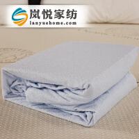 送枕套 岚悦防水床笠隔尿 透气床罩床垫保护套罩床单可订做