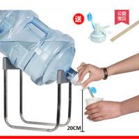 桶装水支架 矿泉水大桶水 纯净水桶架子压水器 饮水机水龙头