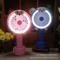 卡通迷你风扇手持带LED台灯usb小电风扇迷你学生大风