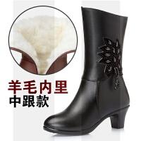 冬季中筒靴女鞋棉靴真皮中靴高跟羊毛女靴子粗跟妈妈棉鞋加绒保暖SN7323