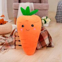 笑脸软体创意胡萝卜抱枕公仔儿童毛绒玩具布娃娃玩偶礼物女 笑脸萝卜抱枕Z139