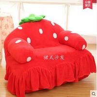 毛绒玩具大号儿童卡通懒人沙发可拆洗榻榻米大人小沙发凳抱枕地毯