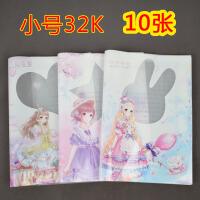 小号32K书皮韩版卡通可爱小清新女孩书套自粘书皮透明防水学生包书皮