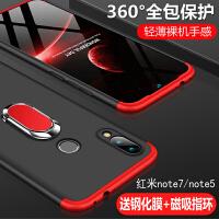 红米note7手机壳 红米note7pro手机壳 红米7手机套 小米 redmi 红米7/红米note7/note7p