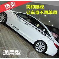 北京现代名图朗动改装汽车用品贴纸瑞纳索八车身腰线拉花全车贴纸 反光材料 白色