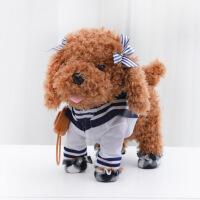?儿童电动玩具狗仿真毛绒泰迪牵绳狗会唱歌叫走路小狗智能机器狗狗